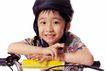 天真儿童0126,天真儿童,亲子教育,