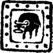 拓印0285,拓印,古典艺术,