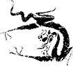 拓印0300,拓印,古典艺术,蛟龙 印刷 历史