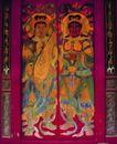 典藏文化0047,典藏文化,中华文化,菩萨像