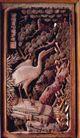 典藏文化0063,典藏文化,中华文化,装裱 作品 艺术
