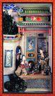 典藏文化0065,典藏文化,中华文化,创作 美术 绘画