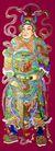 典藏文化0069,典藏文化,中华文化,菩萨 武将 传说