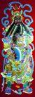 典藏文化0070,典藏文化,中华文化,门神 贴画 祈福