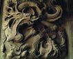 典藏文化0075,典藏文化,中华文化,