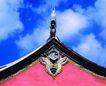 典藏文化0078,典藏文化,中华文化,屋顶 红色 顶尖