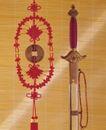 中国结0070,中国结,中华文化,铜钱 红绳 宝剑