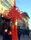 中国结0075,中国结,中华文化,街头 怀旧 情结