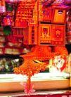 祈福0014,祈福,中华文化,红色 宗教 礼器