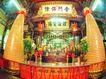 祈福0050,祈福,中华文化,祈福场所