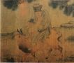 人物名画0047,人物名画,中华文化,人物名画