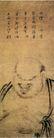 人物名画0075,人物名画,中华文化,笑面 罗汉 露肚