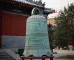 钟鼎器皿0077,钟鼎器皿,中华文化,台阶 钟面 铜锈