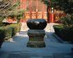 钟鼎器皿0097,钟鼎器皿,中华文化,树木 房屋 水缸