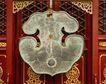 钟鼎器皿0101,钟鼎器皿,中华文化,