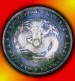 青铜艺术0058,青铜艺术,中华文化,