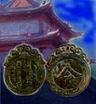 青铜艺术0065,青铜艺术,中华文化,房屋 背景 令牌