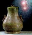 青铜艺术0079,青铜艺术,中华文化,文物 收藏 珍品