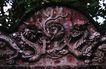 中国雕刻0047,中国雕刻,中华文化,