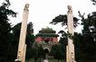 中国雕刻0058,中国雕刻,中华文化,
