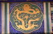 中国雕刻0064,中国雕刻,中华文化,龙纹 牌匾 丝锦