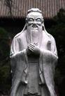 中国雕刻0081,中国雕刻,中华文化,人像 神态 详和
