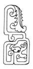 龙纹0442,龙纹,中华文化,