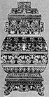 龙纹0448,龙纹,中华文化,