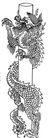 龙纹0451,龙纹,中华文化,