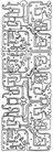 龙纹0465,龙纹,中华文化,