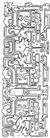 龙纹0466,龙纹,中华文化,
