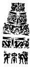 龙纹0483,龙纹,中华文化,