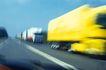 现代运输0053,现代运输,交通,