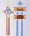 情结贺岁结0067,情结贺岁结,喜庆婚姻,绳结 木牌 文字