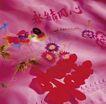 情侣婚姻物品0166,情侣婚姻物品,喜庆婚姻,大红喜字
