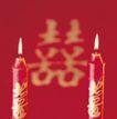 情侣婚姻物品0176,情侣婚姻物品,喜庆婚姻,结婚了 喜字 红蜡烛