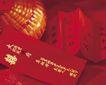 情侣婚姻物品0187,情侣婚姻物品,喜庆婚姻,喜柬