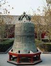 庙宇钟鼎0091,庙宇钟鼎,乐器钟鼎,大钟 景区 风景