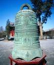 庙宇钟鼎0094,庙宇钟鼎,乐器钟鼎,寺院 绿树 大钟