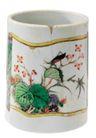 民间瓷器0409,民间瓷器,古玩吉祥,