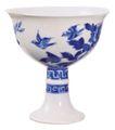 玉饰古董器皿0089,玉饰古董器皿,古玩吉祥,动物 飞翔 古董