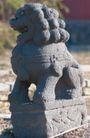 狮艺0083,狮艺,纹饰雕塑,狮子 形象 雕塑