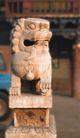 狮艺0089,狮艺,纹饰雕塑,珍品 工艺 纹饰