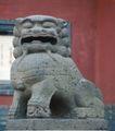 狮艺0100,狮艺,纹饰雕塑,石头 石像 屹立