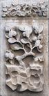 壁雕遗雕0071,壁雕遗雕,纹饰雕塑,石枝 曲折 枝条