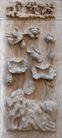 壁雕遗雕0075,壁雕遗雕,纹饰雕塑,莲蓬 莲花 含苞