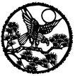 剪纸0080,剪纸,工艺,深夜 圆月 老鹰