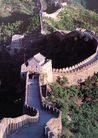 慕田岭长城,历史胜地,首都风光,长城 中国名胜 城墙