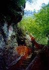 云梯,中国名胜,首都风光,荒崖 峭壁 题字