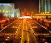 北京西单,中国名胜,首都风光,王府井 大街 夜景